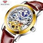 AILANG Brand Luxury ...