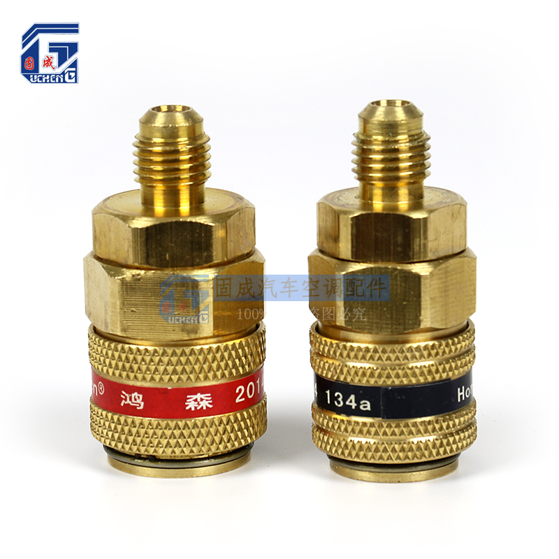 1/4 SAE R134a High / Low Pressure Side Quick Coupler Brass Connector Adapter Manifold Conversion Kit