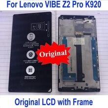الأصلي أفضل العمل K920 LCD الاستشعار مجموعة المحولات الرقمية لشاشة تعمل بلمس مع الإطار لينوفو فيبي Z2 برو الهاتف عرض أجزاء