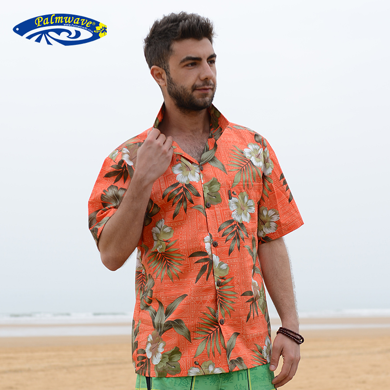 Compra camisa hawaiana online al por mayor de China