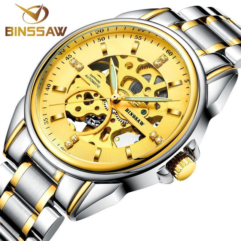 BINSSAW Original Luxury Brand Stainless Steel Fashion Men Clock Automatic Mechanical Waterproof Skeleton Business Sports Watch цена