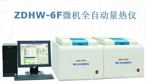 Angemessen Das Instrument Der Doppelzylinder Kalorimeter Eine Zwei Mikrocomputer Automatische Kalorimeter In Kohle Qualität Analyselabor Equi