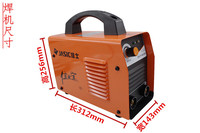 MMA 160 Igbt Machinery Portable Welding Machines For Civil Use Power Tools