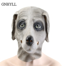 GNHYLL Dog Mask Halloween Masks Full Face Latex Shar Pei Hood For Party