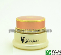 TAI WAN YUJINA Whitening And Removal Freckle Fade Out Spot Anti Acne Moisturizing Face Cream
