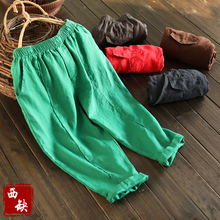 2017 new mori girl  Candy color all-match loose plus size fluid harem pants female spring casual capris