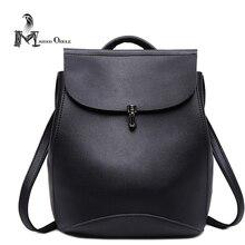 Женские PU Рюкзак Черный Простые рюкзак женщин студент мешок мода досуга молодежи школьный рюкзак