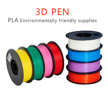 45 Colors Crafting Diy 3d Pen Printing High temperature material Creative Gift For Kids Design Painting Kids Drawing Tools