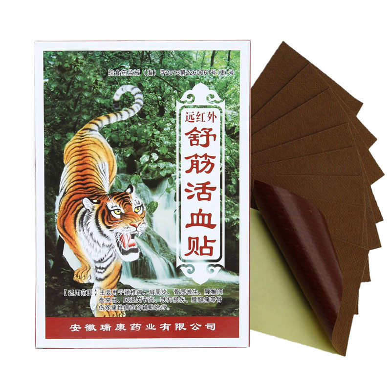 40Pcs Chinese Herbal Medicine Joint Pain Tiger Balm Arthritis Rheumatism Treatment Massage Therapy Plasters Adhesive Health care 16pcs chinese herbal medicine joint pain tiger balm arthritis rheumatism myalgia treatment massage plasters c201