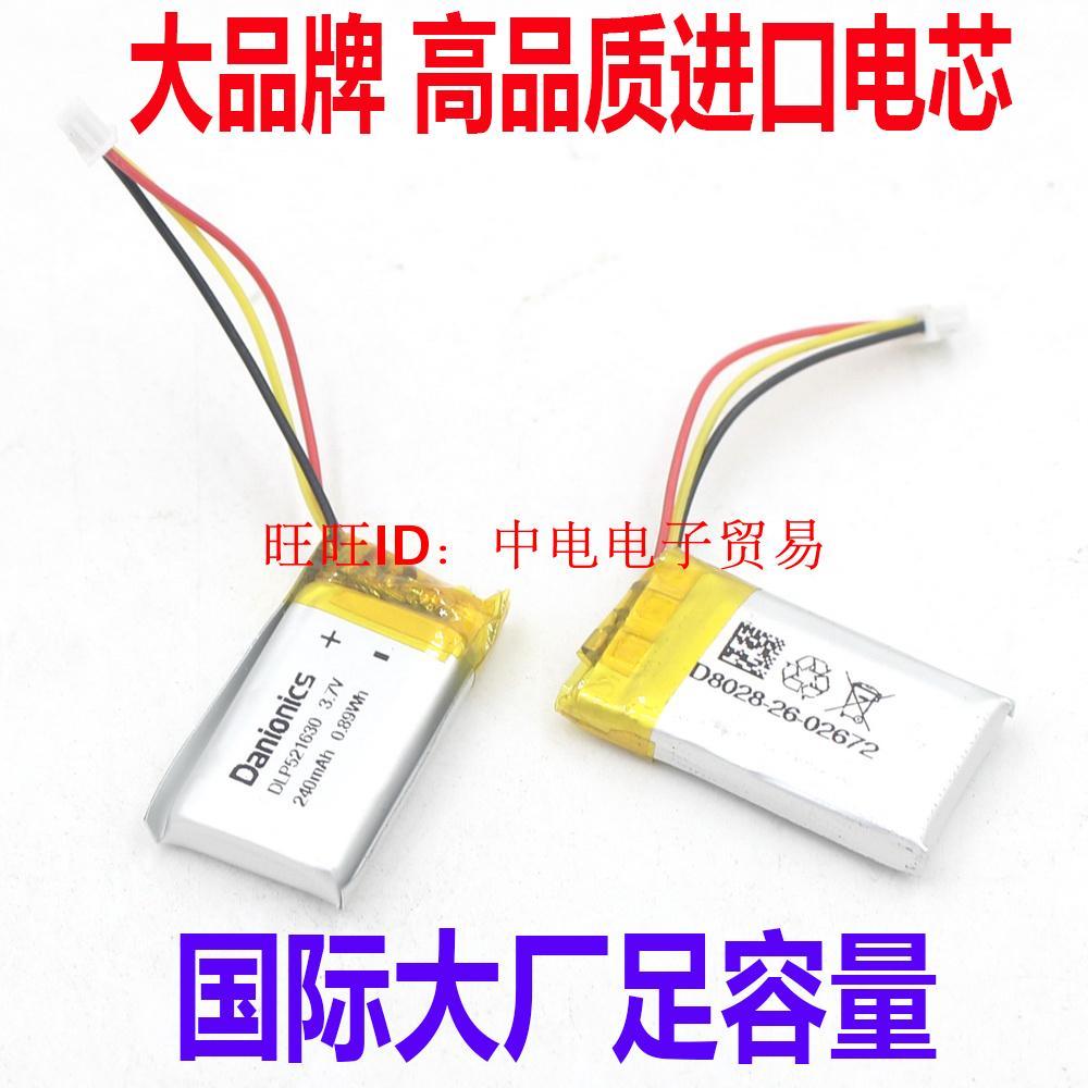 Apto Para Batería De Ratón Inalámbrico De 3,7 V 533-000069 De Logitech Ue3000 Con El Equipo Y Las TéCnicas MáS Actualizadas.