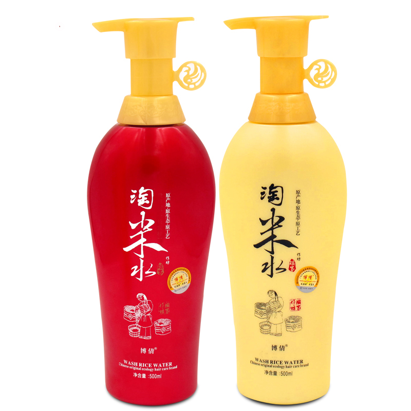 BOQIAN Wash Rice Water Shampoo Conditioner Hair Care Sets Oil Control Anti dandruff Itching Silicone free Repair Damaged 500MLx2-in Hair Care Sets from Beauty & Health    3