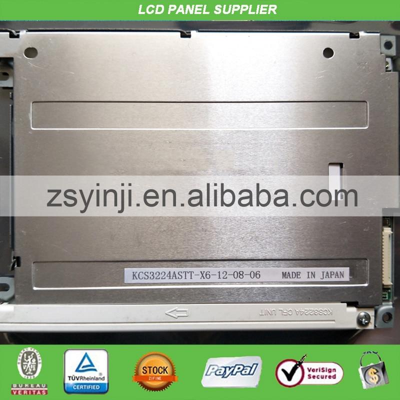 5.7  LCD PANEL KCS3224ASTT-X65.7  LCD PANEL KCS3224ASTT-X6