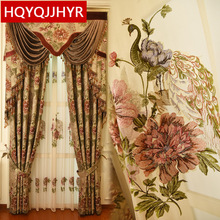 Luxury villa 3D embossed jacquard shading living room curtains for matching embroidery peacock tulle for bedroom star hotel