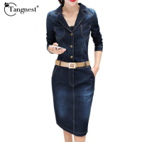 Women Blue Medium Long Jeans Dress 2016 Spring Autumn Long Sleeve Denim Turn Down Collar Belt
