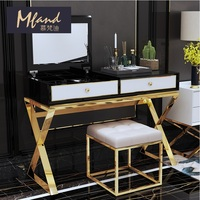 75cm High Dresser Bedroom Furniture / Clean Lines Steel X Frame with Golden Finish / 45cm High Metal Stool Included