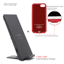 Amstar Qi Wireless Charger 7.5W/10W Fast Charge for iPhone X 8 Samsung S8 S7 + Qi Wireless Receiver Case for iPhone 7 6S 6 Plus