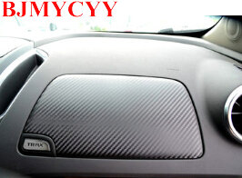 BJMYCYY бесплатная доставка автомобиля пассажирского магазин Контента окно панели наклейки для Шевроле Trax 2014