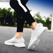 Men Sneakers Breathable white Casual No-slip Men Vulcanize Shoes Male Air Mesh Lace up Wear-resistant Shoes tenis masculino m421 original xs3f m421 410 a 10m