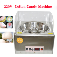 Hot sale electric candy cotton maker cotton candy machine Marshmallow machine 220v/110v 500 1000w adjustble 1pc