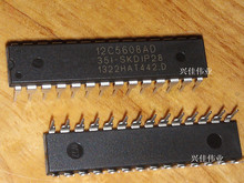 10PCS/LOT STC12C5608AD-35I-SKDIP28 STC12C5608AD STC12C5608 12C5608AD DIP28 10pcs lot stc15f2k16s2 35i lqfp44 stc15f2k16s2 35i stc15f2k16s2 qfp original electronics ic kit