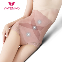 YATEMAO 2PCS Seamless Women Shapers High Waist Slimming Tummy Control