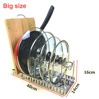 Y53 304 Stainless Steel Adjustable Pot Lid Rack Pan&Cutting Cutting Board Holder Goods Dish Rack Storage Tool For Kitchen