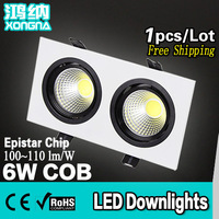 Free Shipping Beans Gall Lights 6W LED Downlights For Hotel/Store/Shopping Mall/Meeting Room/Hall/Home