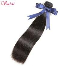 SATAI Brazilian Straight Hair Human Hair Bundles 1 Piece Hair Extension Natural Color 8 28inch Remy