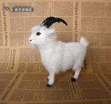 cute simulation goat toy lifelike handicraft white sheep gift about 16x6x17cm