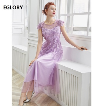 Top Quality Brand New 2019 Spring Summer Wedding Party Long Dress Women Luxurious Embroidery Beading Blue Purple Long Maxi Dress
