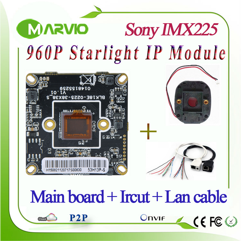 1.3MP HD 960P Starlight Network IP camera Module Colorful Night Vision Sony IMX225 Sensor CCTV Security IPCam Cam board, Onvif