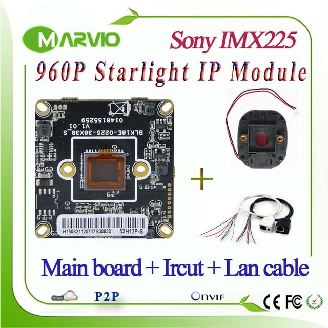 1.3MP HD 960P Starlight Network IP camera Module Colorful Night Vision Sony IMX225 Sensor CCTV Cam board
