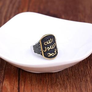 Image 2 - Европейское и американское арабское кольцо, мусульманское кольцо с надписью «Коран» для мужчин
