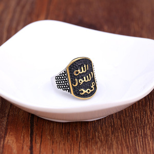 Image 2 - European And American Of The Arab Ring Muslim Quran Inscription Ring For Man