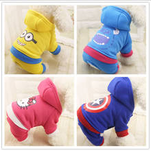 Warm Dog Clothes For Small Dogs Puppy Pet Coat Jackets Pet Hoodies Chihuahua Dog Clothing Outfits leisure cartoon chihuahua dog clothes for puppy overalls 2019 spring dog clothes for small dogs coats jackets puppies clothing