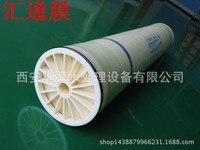 סרט סרט תעשייתי ULP32-8040 minipore שיאן Huitong מכירת הצעה מיוחדת שמונה אינץ כמות גדולה של לחץ נמוך ro membra