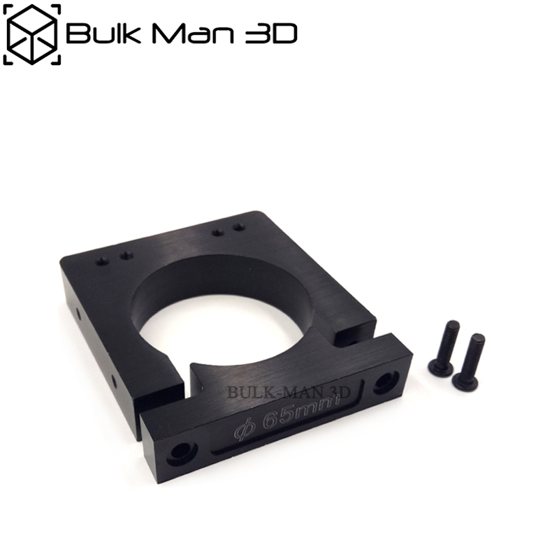 Aluminium Router Spindle Mount Kit For WorkBee CNC Mechanical Kit , OX CNC Kit