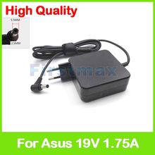 NEW DRIVERS: ASUS X451MA USB CHARGER PLUS