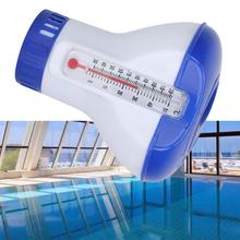 5 Inch Pool Thermometer Floating Water Pill Impetuous Disinfection Automatic Drug Dispenser Accessories
