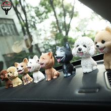 car accessories car decoration expression creative cute dog shaking head decoration gift jewelry spring shaking head dog недорого