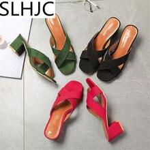 SLHJC Sommer Hausschuhe Frauen Med High Heel Hausschuhe Offene spitze Slip Auf Mode Sandalen Casual Pumpen Schuhe 5 CM Ferse