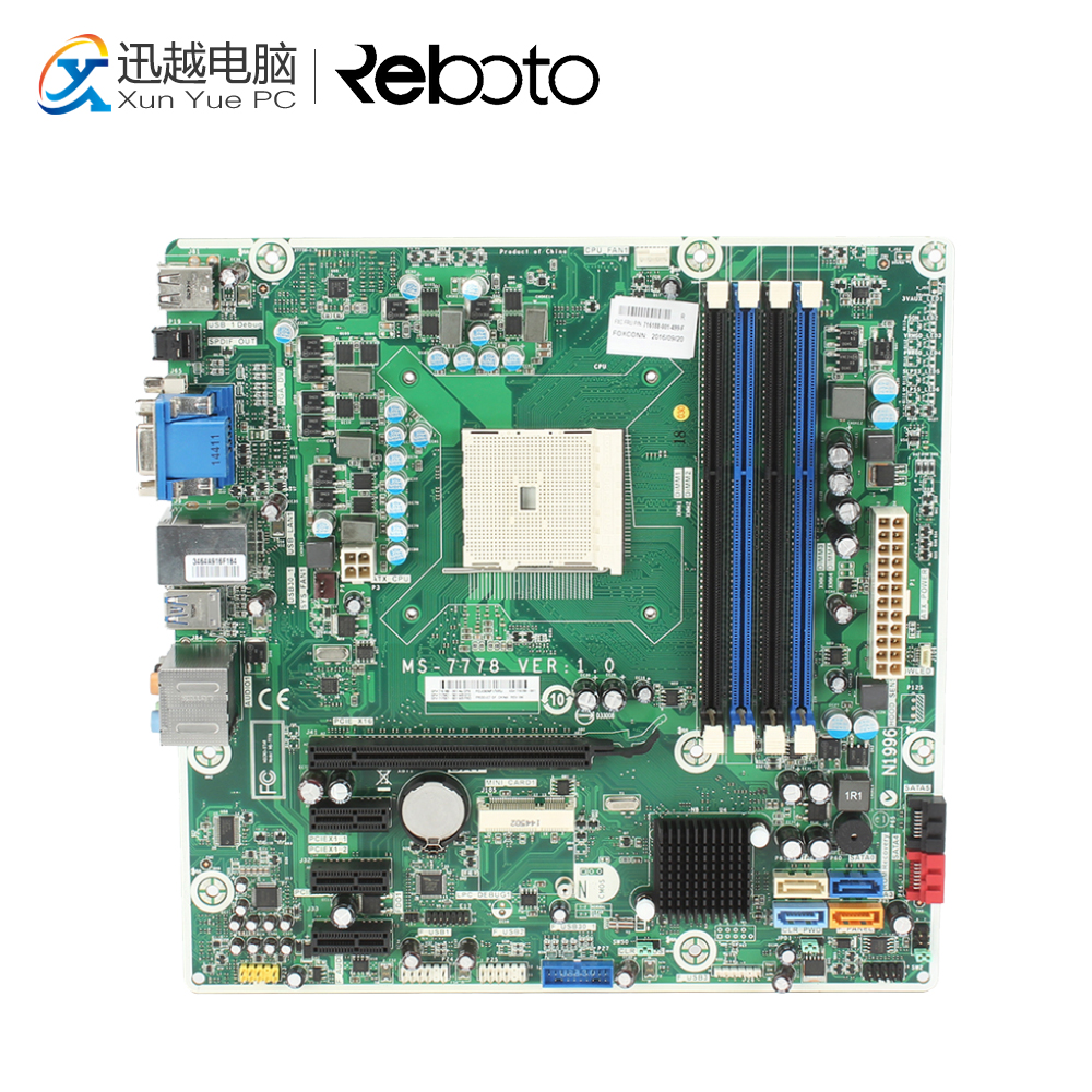 For HP MS-7778 Desktop Motherboard 716188-001 696333-001 700846-001 AMD A75 Socket FM2 DDR3 цена