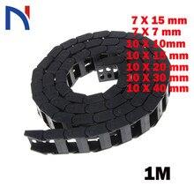 1 м трансмиссионные цепи 7x15/10x10/10x15/10x20/10x30/10x40 пластиковая буксировочная Нейлоновая кабельная цепная проволочная переноска для Cnc Route