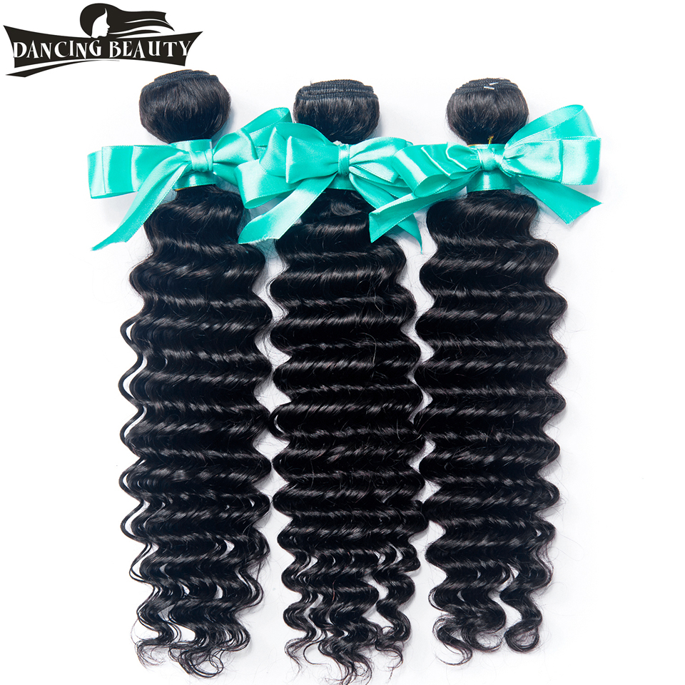 DANCING BEAUTY Pre-Colored Non Remy 100% Human Hair Bundles Brazilian Deep Wave Hair Weave Bundles 3Pcs Natural Color