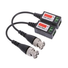 New 2pcs for CCTV Video Camera Passive Video UTP Balun BNC Connector Cable Adapter C26(China)