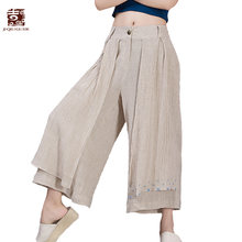Jiqiuguer mujeres algodón Lino Pantalones anchos capris vintage gran tamaño  Mediados de cintura sueltos plisados señora 5468d1e82ba5