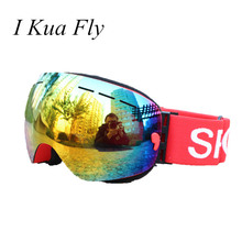 2018 Winter Ski Snowboard Goggles Layer UV400 Anti-fog Big Ski Mask Glasses
