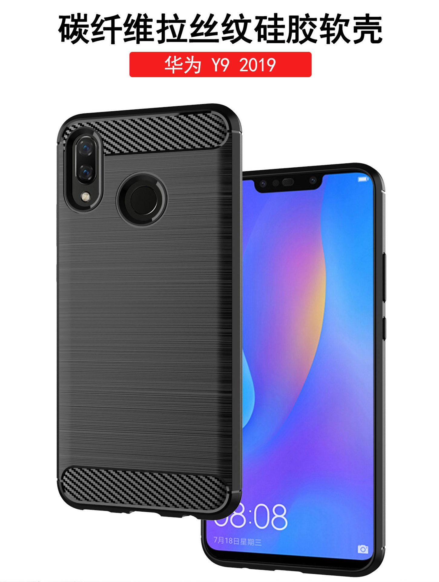 pretty nice 5247f 3e659 US $1.87 6% OFF|For Huawei Y9 2019 Case Soft silicone Rugged Armor  shockproof protective Back Cover Cases for huawei Y9 (2019) phone shell-in  Fitted ...