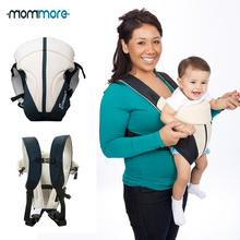 mommore Front and Back Baby Carrier Cream Updated 3-14Months Breathable Infant Baby Sling Backpack Pouch Wrap Baby Kangaroo
