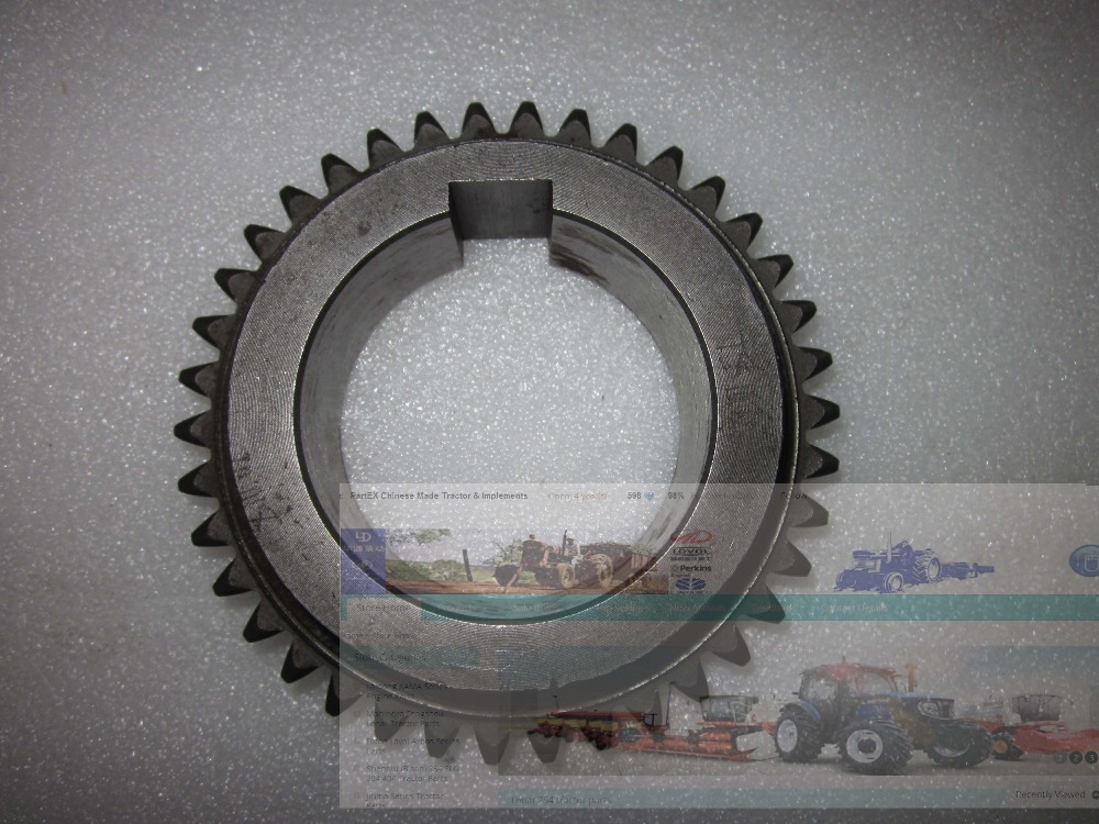 Foton TE250 TE254 tractor parts, the driven gear of II gear, part number: б у foton bj1049